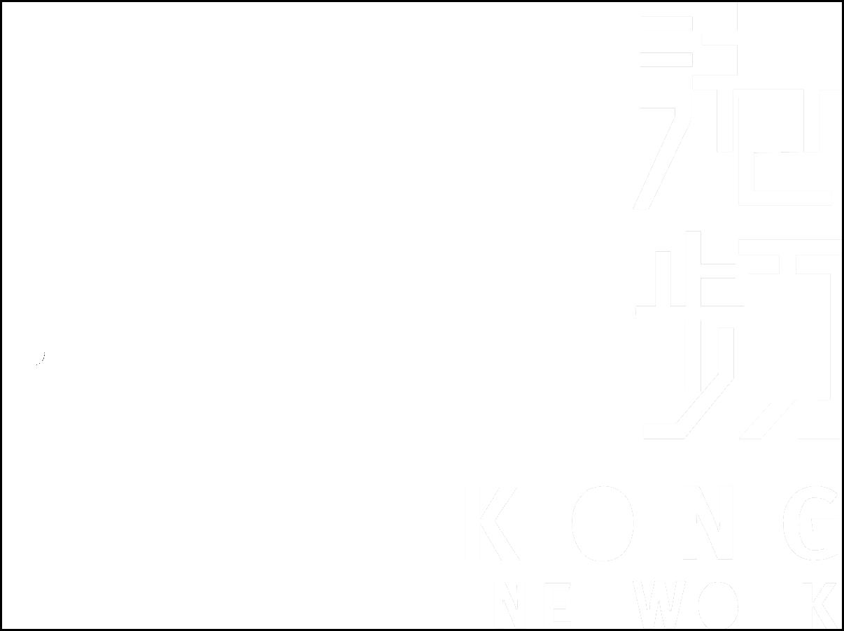 HKBN logo