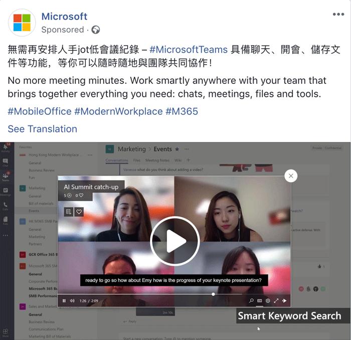 Microsoft Corea del Sur