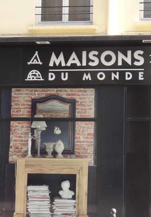 maisons du monde uniformise ses interfaces gr ce au test multivari. Black Bedroom Furniture Sets. Home Design Ideas