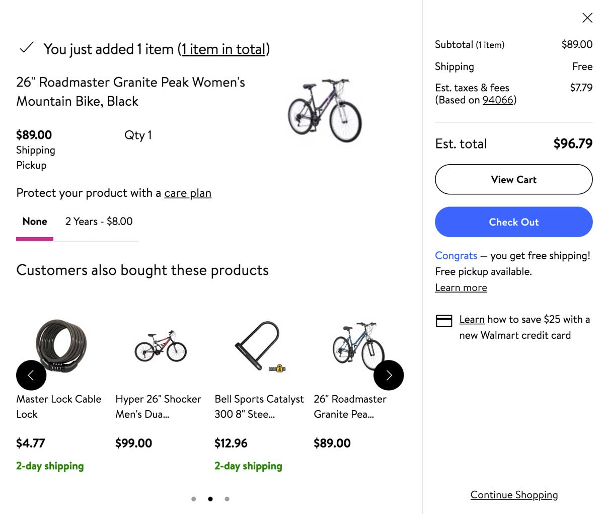 Complementary products displayed on shopping cart page